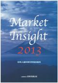 Market Insight 2013