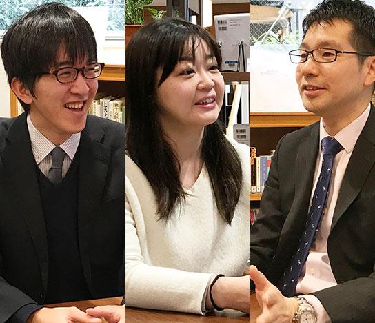 若手研究員へのインタビュー
