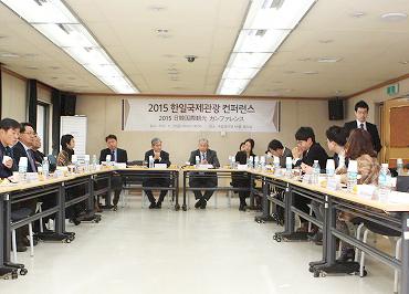 KCTI(韓国文化観光研究院)との連携