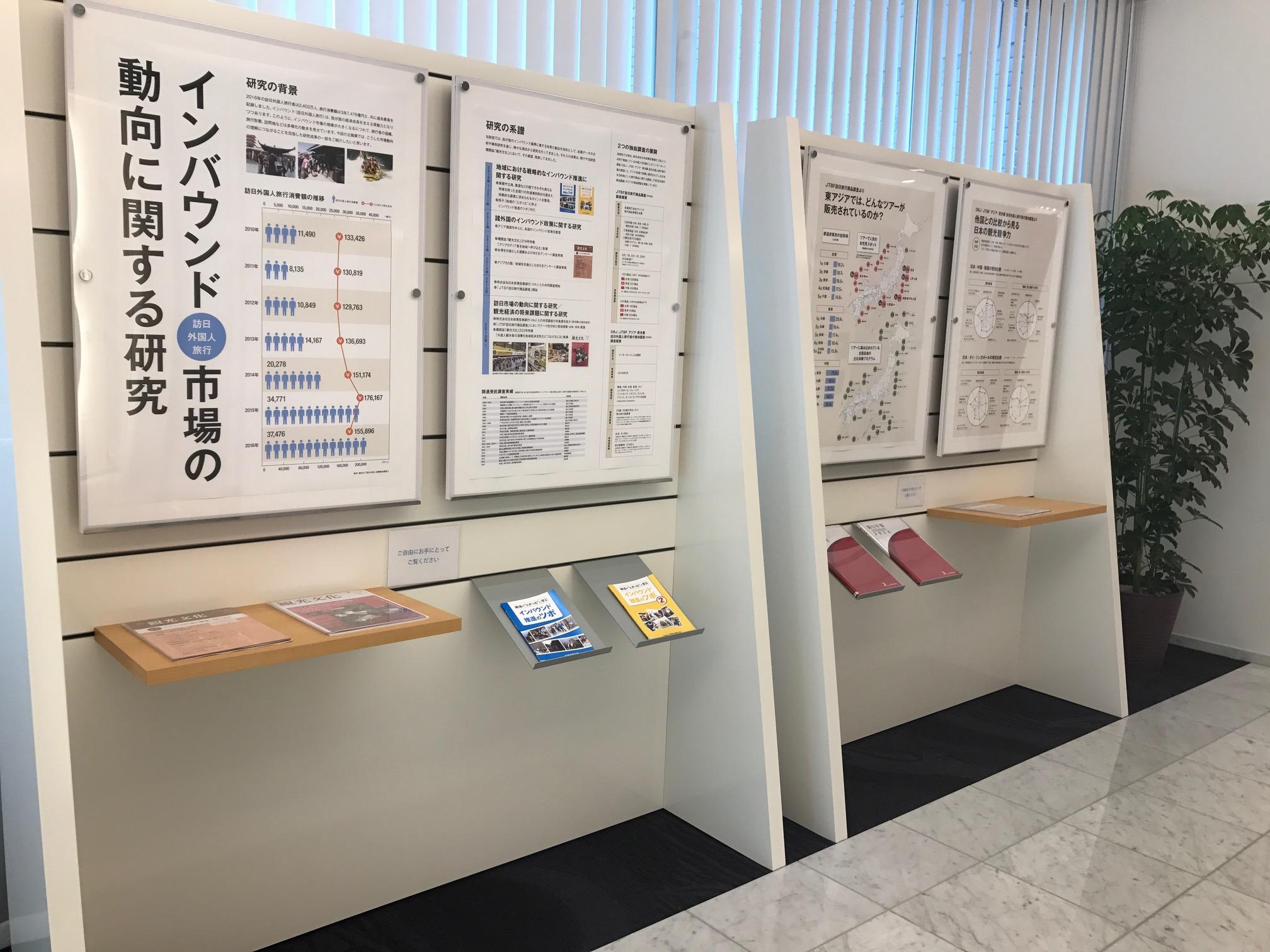 gallery-kikaku-4