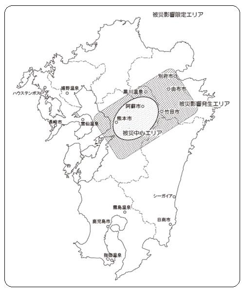 fukkou-kumamoto2016-1-zu1