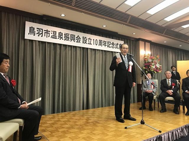 toba-shikiten-photo
