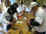 木皮工芸体験