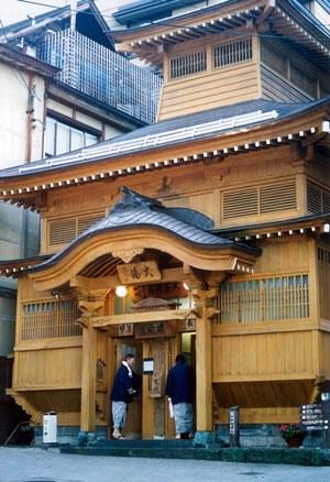 野沢温泉の共同浴場