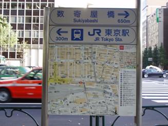 写真3.東京で随所に設置されている地区案内図