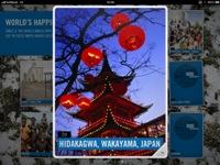 和歌山県日高川町・笑い祭りの総本山「丹生神社」