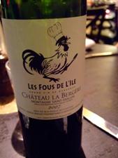 鶏肉料理店ではワインもニワトリ!?