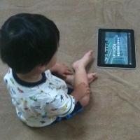 『iPad』の出会い