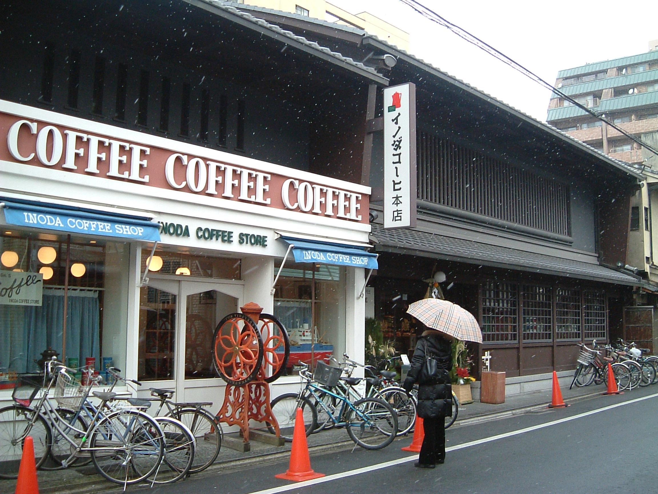 老舗コーヒー店で朝食