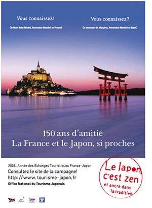厳島神社を訪れるフランス人旅行者