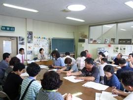 韓国人研修参加者
