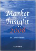 Market Insight 2008