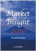 Market Insight 2010