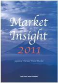 Market Insight 2011 - Trends of the Japanese Overseas Travel Market
