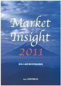 Market Insight 2011