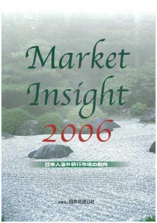 Market Insight 2006