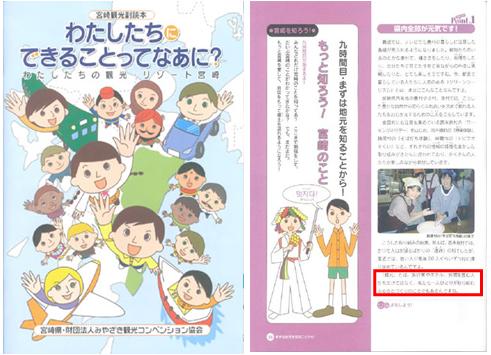 図表15_読本