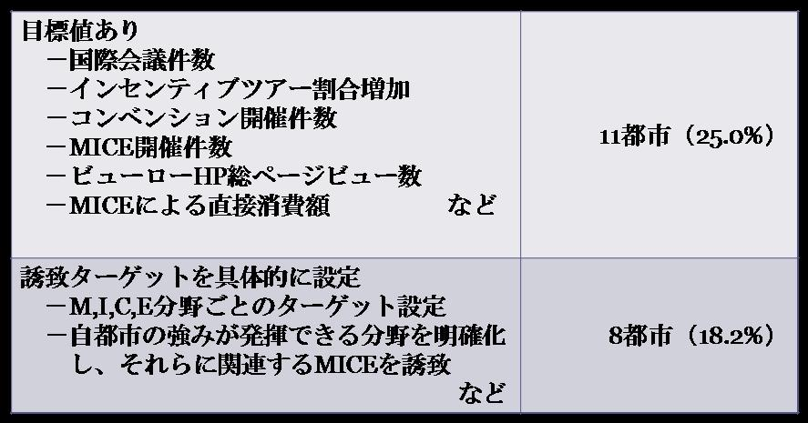 1502-moriya-02