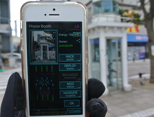 写真1 ユニークな建物やモニュメントなどがポータルとして登録されている