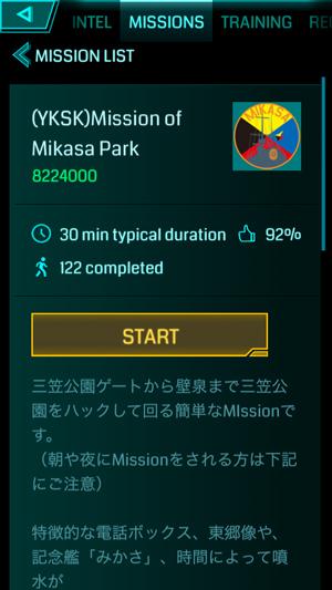 写真2 横須賀市公式の観光コース (ゲーム上ではミッションと呼ぶ) 所要時間の目安とコースの説明が書かれている