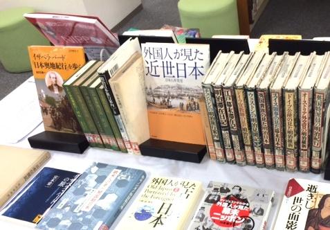 明治期に日本を旅した外国人を紹介した図書 (「旅の図書館」特別展示より)