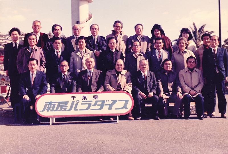 写真12 千葉県調査写真