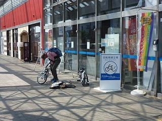 JR今治駅に設けられた自転車組立場
