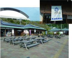 松山市内にある「はまかぜサイクルオアシス」(道の駅「風早の郷風和里」)