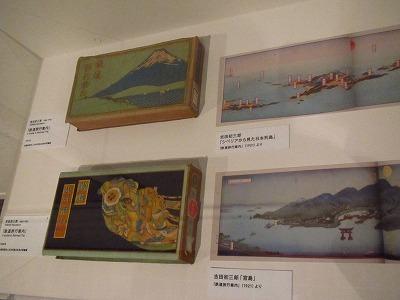 展示中の『鉄道旅行案内』(「旅の図書館」所蔵)