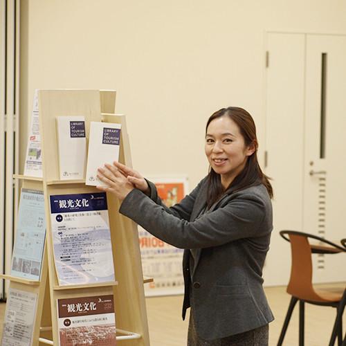 福永香織 観光文化情報センター 旅の図書館長