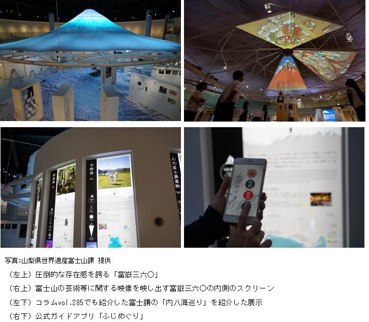 photo1-yoshizawa-305
