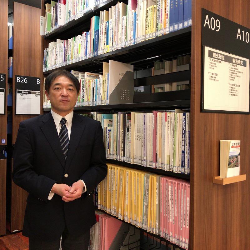 吉澤清良 観光文化情報センター長 旅の図書館長 企画室長