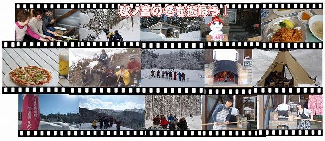 photo1-yoshizawa-348
