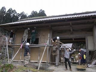 長屋門の土壁修理の体験(宮城県栗原市)