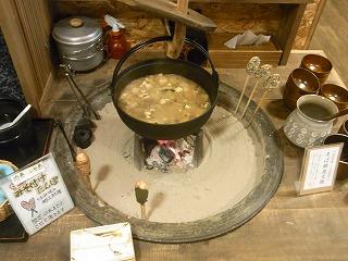 郷土料理が並ぶ旅館の朝食(東北地方の温泉旅館)