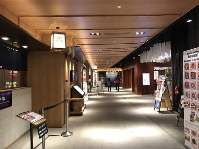 photo4-kakishima352