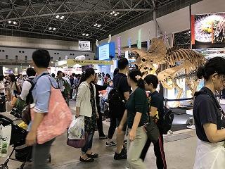 tourism-expo2017-1