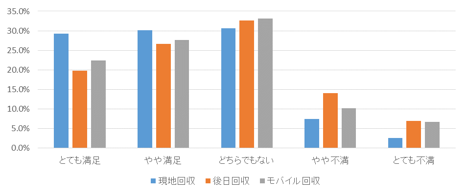 zu5-nakajima363
