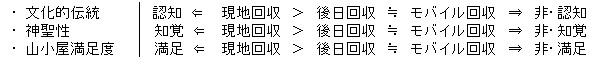 zu6-nakajima363