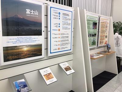 富士山 公益財団法人日本交通公社の取り組み(2019年1月~3月)