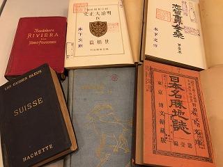 木下淑夫と日本の観光政策 [コラムvol.380]