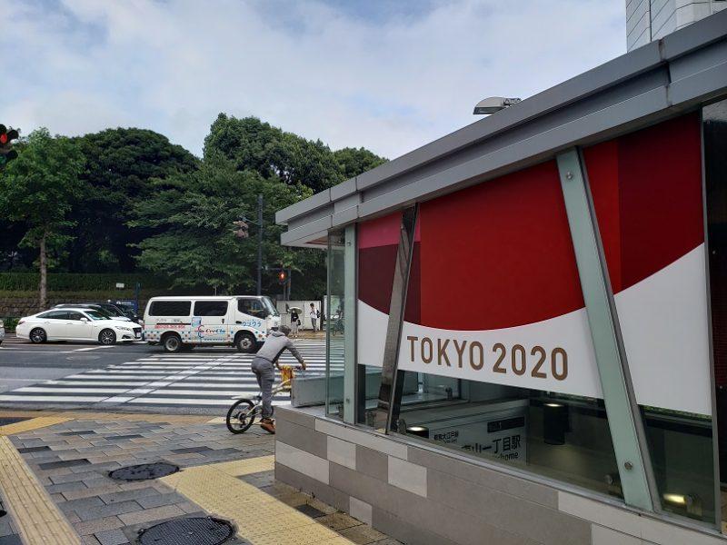 メガスポーツイベントによるインバウンド誘客の可能性 -幻となった東京2020大会観戦チケット付パッケージから考える- [コラムvol.452]